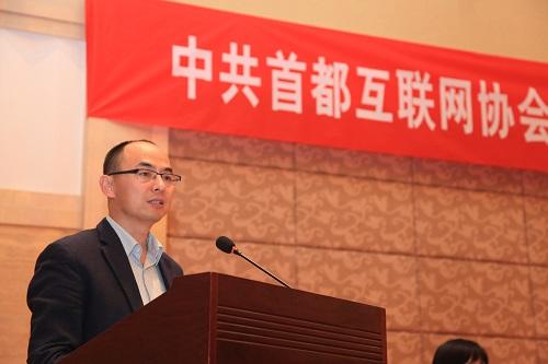 百度党委副书记赵承发言